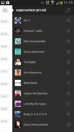 Tuneblast – клиент прослушивания и загрузки музыки с Вконтакте для Sony Xperia Z2, Z1, Compact, Z, Ultra, C, M, Tablet, ZL, ZR, SP