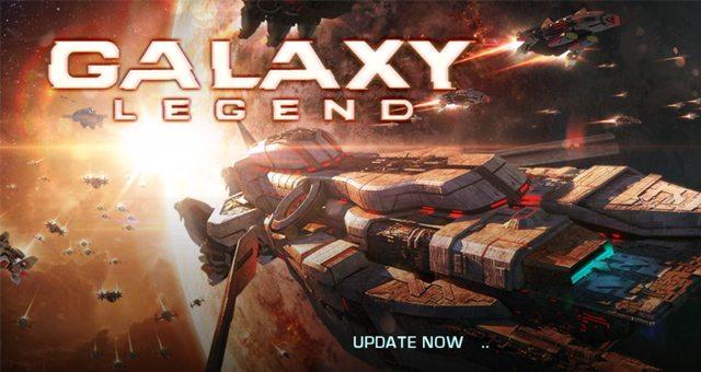 Легенда Галактики - ролевая стратегия для Android и Xperia
