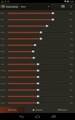 Аудио плеер Stellio Плеер с интеграцией Вконтакте для Sony Xperia Z2, Z1, Compact, Z, Ultra, C, M, Tablet, ZL, ZR, SP