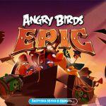 Angry Birds Epic – ролевая игра про злых птиц