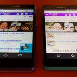 Качество дисплея Xperia Z2A в сравнении с Xperia Z2
