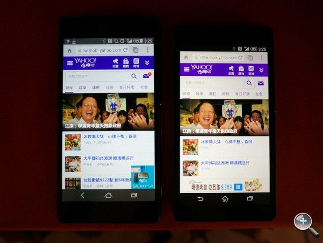 Экран Xperia Z2A  против Xperia Z2 - небольшое сравнение