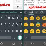 Клавиатура Google Android L для всех смартфонов Сони Иксперия