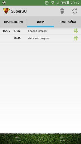 Получить на Sony Xperia Z2 root права (рут права) - инструкция со скриншотами