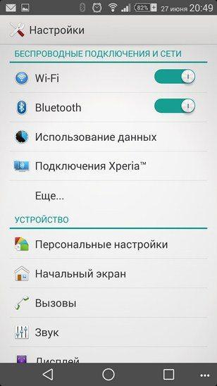 Xperia Тема в стиле Android Lollipop для Sony Xperia Z2, Z1, Compact, Ultra, ZL, ZR, SP