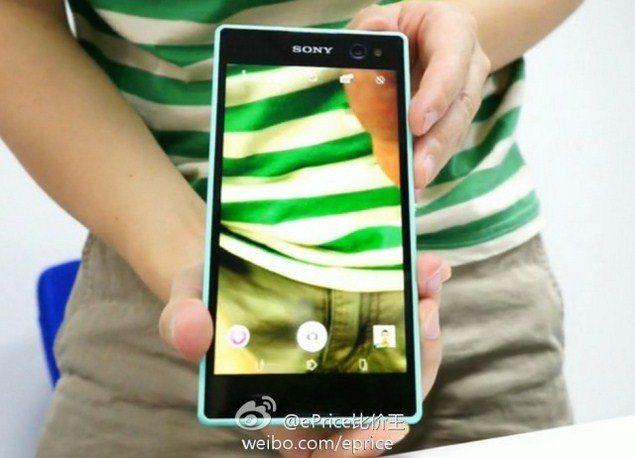 Salfie смартфоном станет Sony Xperia C3 - первые фото