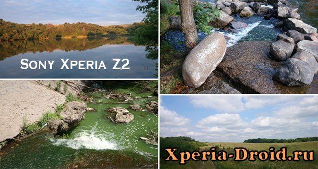 Sony Xperia Z2 фото - примеры качества камеры смартфона