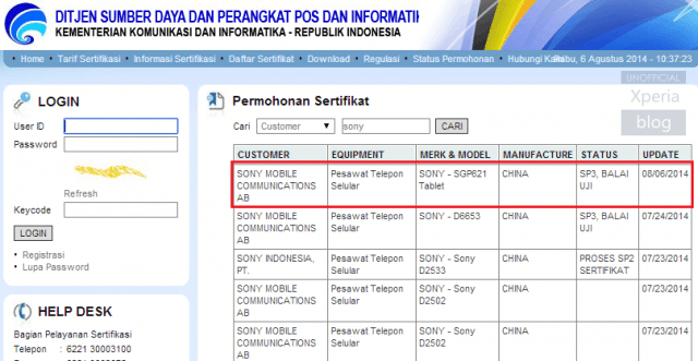 Сертификация планшета Sony SGP621