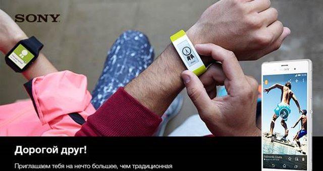 Sony Xperia Z3 покажут в России 18 сентября