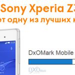 Лаборатория DxOMark отмечает камеру Sony Xperia Z3