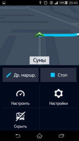 HERE Maps – оффлайн навигатор для Sony Xperia Z3, Z2, Z1, Compact, Z, ZR, ZL, M2, C, T2, T3, SP, C3 Ultra