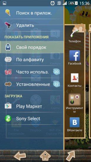 Xperia Тема LittleBigPlanet для Sony Xperia Z3, Z2, Z1, Compact, Z, ZR, ZL, M2, C, T2, T3, SP, C3 Ultra