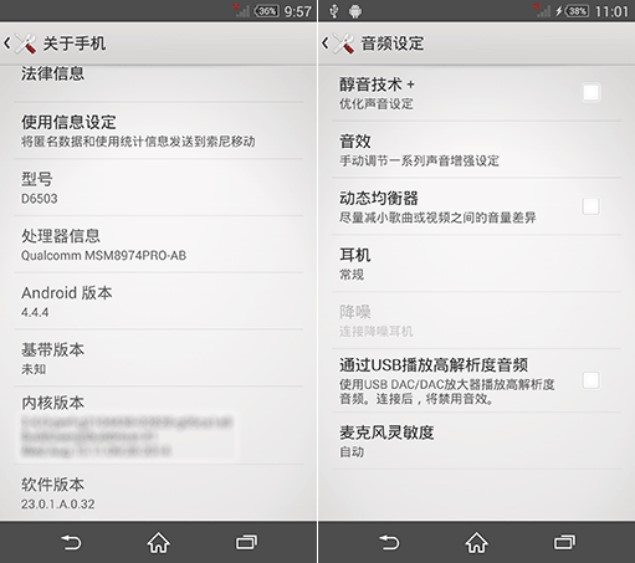 Скриншоты прошивки  Android 4.4.4 (23.0.1.A.0.32) на Xperia Z2