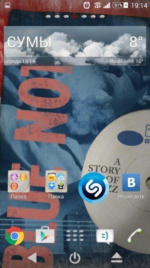 Темы Blue Note в стиле джаза для Sony Xperia Z3, Z2, Z1, Compact, Z, ZR, ZL, M2, C, T2, T3, SP, C3 Ultra