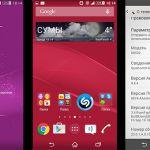 Обзор: новенькое в прошивке Android 4.4.4 (23.0.1.A.0.167) на Sony Xperia Z2