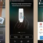 SmartBand Talk – приложение для управления умным браслетом СмартБэнд