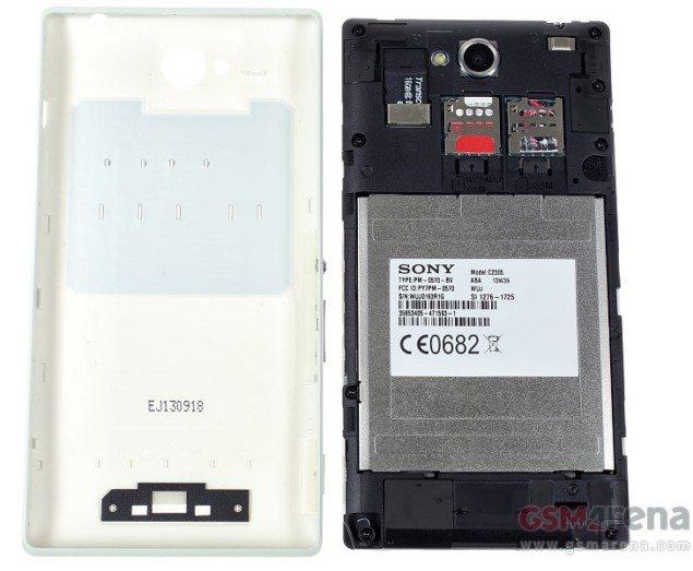 Фото смартфона Sony Xperia C - примеры фотографий с камеры