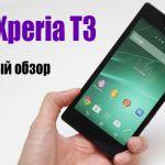 Тонкий смартфон Sony Xperia T3 обзор