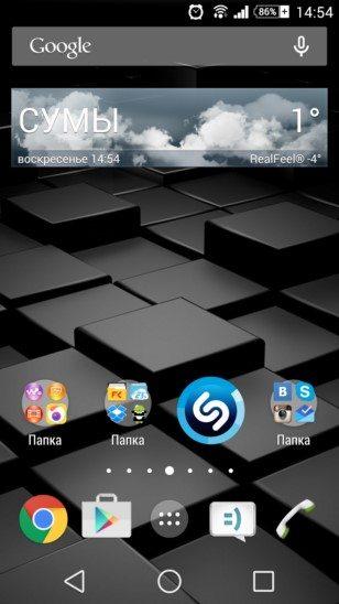 Black Theme – абстрактная тема для Sony Xperia Z3, Z2, Z1, Compact, Z, ZR, ZL, M2, C, T2, T3, SP, C3 Ultra