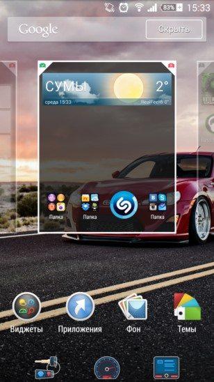 Тема Автомобиль для Sony Xperia Z3, Z2, Z1, Compact, Z, ZR, ZL, M2, C, T2, T3, SP, C3 Ultra
