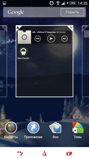 Christmas – тема под Новый год для Sony Xperia Z3, Z2, Z1, Compact, Z, ZR, ZL, M2, C, T2, T3, SP, C3 Ultra