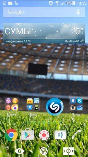 Качественная тема Football Theme для Сони Иксперия Z3, Z2, Z1, Compact, Z, ZR, ZL, M2, C, T2, T3, SP, C3 Ultra