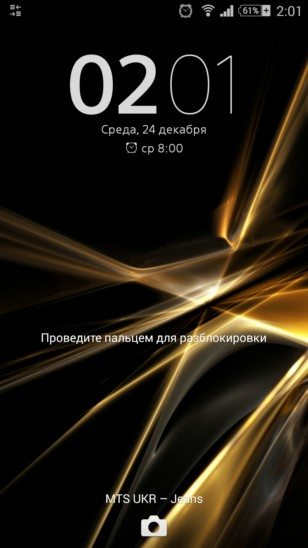 Золотая тема на для Sony Xperia Z3, Z2, Z1, Compact, Z, ZR, ZL, M2, C, T2, T3, SP, C3 Ultra