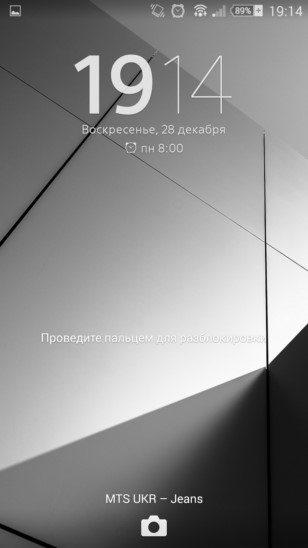 Grey Theme – абстрактная тема для Sony Xperia Z3, Z2, Z1, Compact, Z, ZR, ZL, M2, C, T2, T3, SP, C3 Ultra