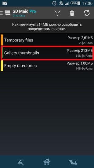 Инструкция - как очистить и освободить больше памяти на Sony Xperia Z3, Z2, Z1, Compact, Z, ZR, ZL, M2, C, T2, T3, SP, C3 Ultra
