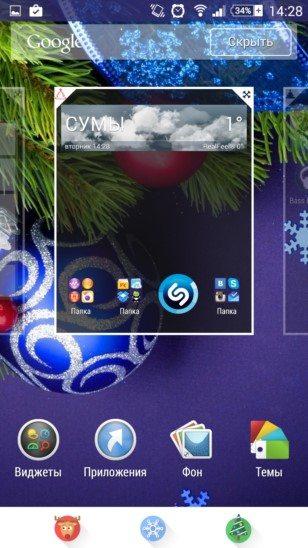 Новогодняя тема для Sony Xperia Z3, Z2, Z1, Compact, Z, ZR, ZL, M2, C, T2, T3, SP, C3 Ultra