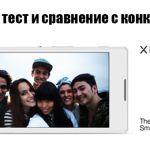 Тестирование селфи-возможностей Sony Xperia C3 – сравнение с конкурентами
