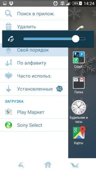 Winter Snow – зимняя тема для Sony Xperia Z3, Z2, Z1, Compact, Z, ZR, ZL, M2, C, T2, T3, SP, C3 Ultra
