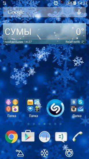 Украшаем интерфейс к зиме темой Winter Theme для Sony Xperia Z3, Z2, Z1, Compact, Z, ZR, ZL, M2, C, T2, T3, SP, C3 Ultra