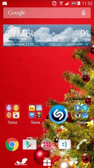 Тема Xperia Christmas для Sony Xperia Z3, Z2, Z1, Compact, Z, ZR, ZL, M2, C, T2, T3, SP, C3 Ultra