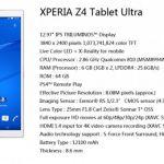 Первые новости о Sony Xperia Z4 Tablet Ultra – крупный планшет от японцев
