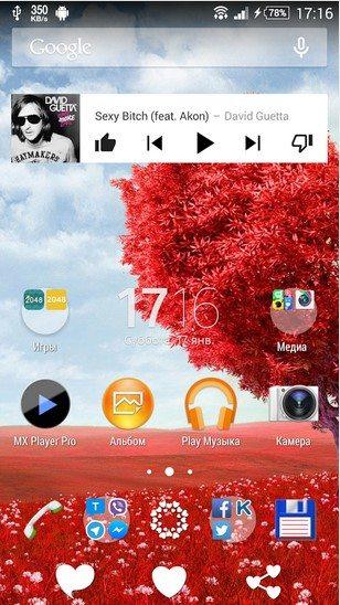 Тема День Валентина для Sony Xperia Z3, Z2, Z1, Compact, Z, ZR, ZL, M2, C, T2, T3, SP, C3 Ultra
