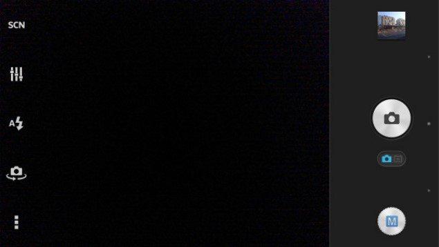 Обзор Sony Xperia C3 - камера