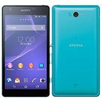 Смартфон Sony Xperia Z2A