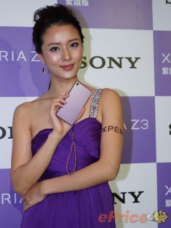 Представили Sony Xperia Z3 фиолетовый - стильный и красивый цвет