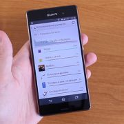 Время работы Sony Xperia Z3 - тест аккумулятора