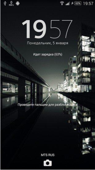 Тема Night City с ночным городом для Sony Xperia Z3, Z2, Z1, Compact, Z, ZR, ZL, M2, C, T2, T3, SP, C3 Ultra