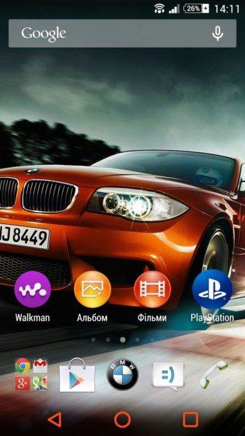 Тема с машиной BMW Auto Orange для Sony Xperia Z3, Z2, Z1, Compact, Z, ZR, ZL, M2, C, T2, T3, SP, C3 Ultra