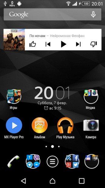 Black Pro – тема в черных тонах для Sony Xperia Z3, Z2, Z1, Compact, Z, ZR, ZL, M2, C, T2, T3, SP, C3 Ultra