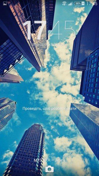 Красота неба - тема Blue Sky 2 для Sony Xperia Z3, Z2, Z1, Compact, Z, ZR, ZL, M2, C, T2, T3, SP, C3 Ultra