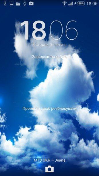 Тема Blue Sky 3 – небесная гладь для Сони Иксперия Z3, Z2, Z1, Компакт, ZR, ZL, М2, С3, Т2, Т3, Ультра