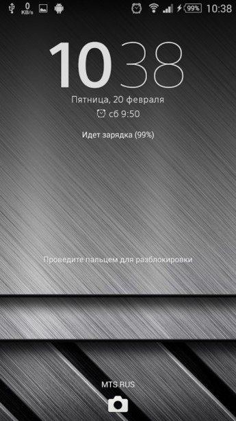 Тема Metal PRO Z для Sony Xperia Z3, Z2, Z1, Compact, Z, ZR, ZL, M2, C, T2, T3, SP, C3 Ultra