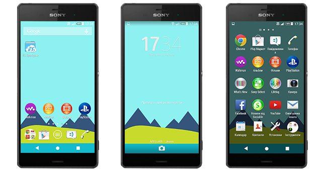 Природа Minimal - для Sony Xperia Z3, Z2, Z1, Compact, Z, ZR, ZL, M2, C, T2, T3, SP, C3 Ultra