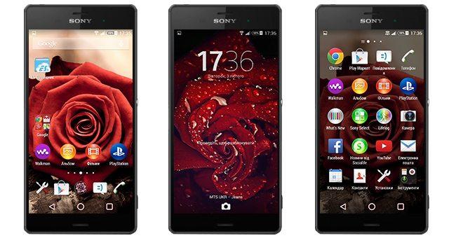 Тема Rose с красными розами на Sony Xperia Z3, Z2, Z1, Compact, Z, ZR, ZL, M2, C, T2, T3, SP, C3 Ultra