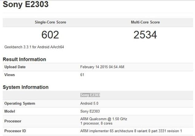 Sony E2303 и E2333 - характеристики из бенчмарка