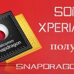 Sony Xperia Z4 и другие флагманы получат Snapdragon 810 – подтверждение Qualcomm